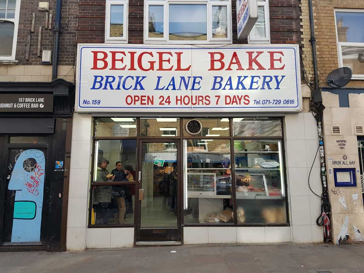 Beigel Bake Bakery, Brick Lane, London